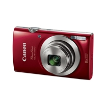 Picture of CANON-Powershot ELPH 180 Digital Camera - (Red)