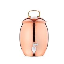 Picture of GODINGER-Copper Beverage Dispenser