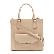 Picture of BCBGMAXAZRIA-Shay Leather Tote Made in Italy - (Champagne)