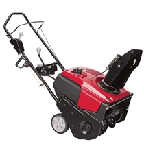 Picture of HONDA-Electric Start Single Stage Gas Snow Blower with Auger Assist Drive