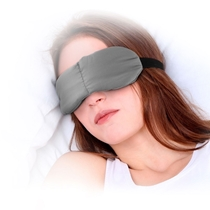 Picture of JOBAR-Weighted EyeMask