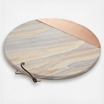 Picture of GODINGER-Rainbow Sandstone Round 16 Inch Tray