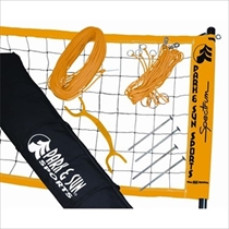 Picture of PARK AND SUN SPORTS-Professional Level Volleyball Net System